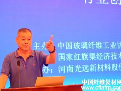 2018年中国纤维复合材料行业第一届创新大会总结·张福祥