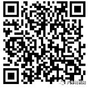 微信截图_20190701164915
