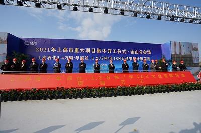 中国石化上海石化48K大丝束碳纤维开工