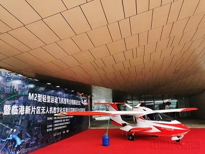 国产复合材料水陆两栖轻型运动飞机首次通过适航认证