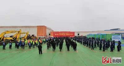 冀中股份20万吨玻纤项目一期点火投产