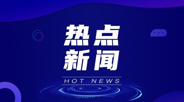 肖亚庆部长《人民日报》撰文:大力推进产业数字化和数字产业化