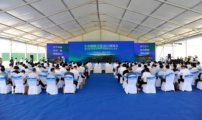 中材汽车复合材料产业园项目开工仪式在博山区举行