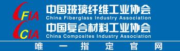 中国纤维复材网